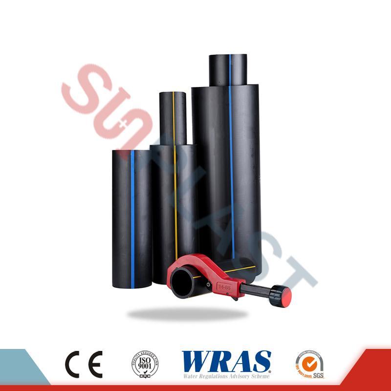 HDPE құбыры (Poly Pipe) Су кәрізі үшін & Дренаж