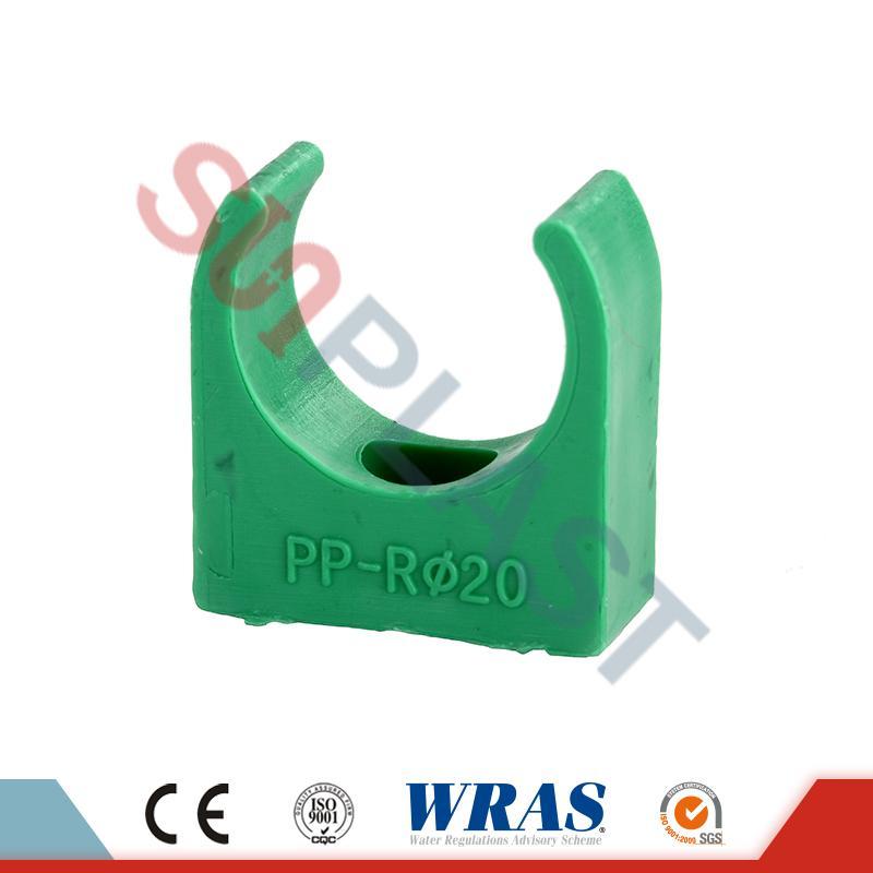 DIN8077 PPR құбырлы клипі