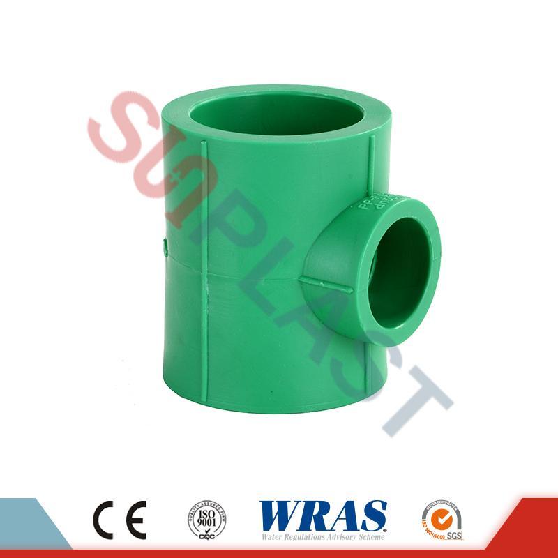 DIN8077 PPR төмендететін сақина